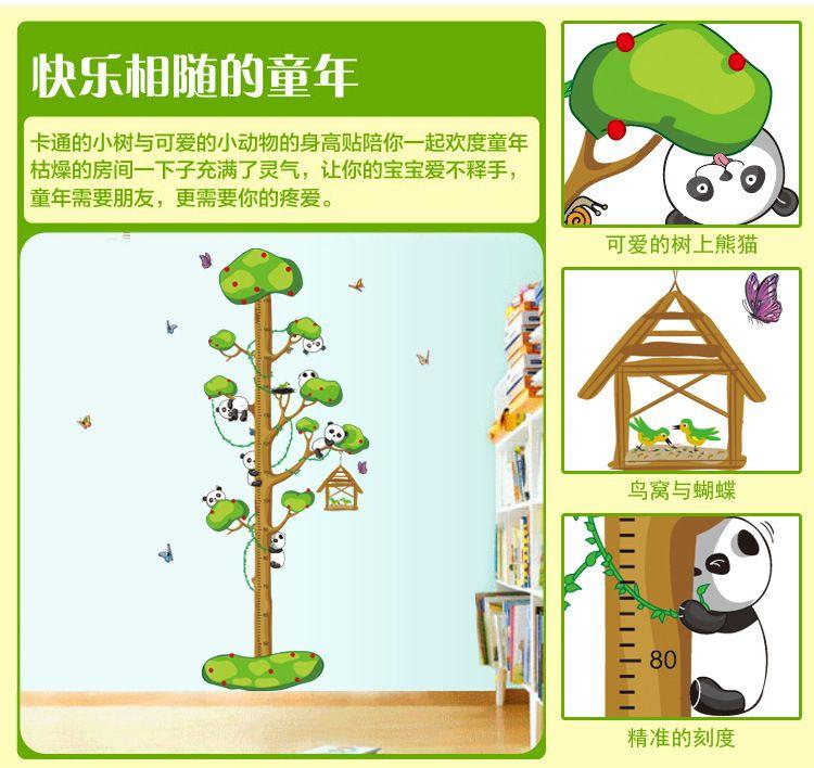 50--170cm Tree Panda Wall Stickers DIY Kids Height Chart Wallpaper Baby Room Quality SGS Removable PVC Free Ship