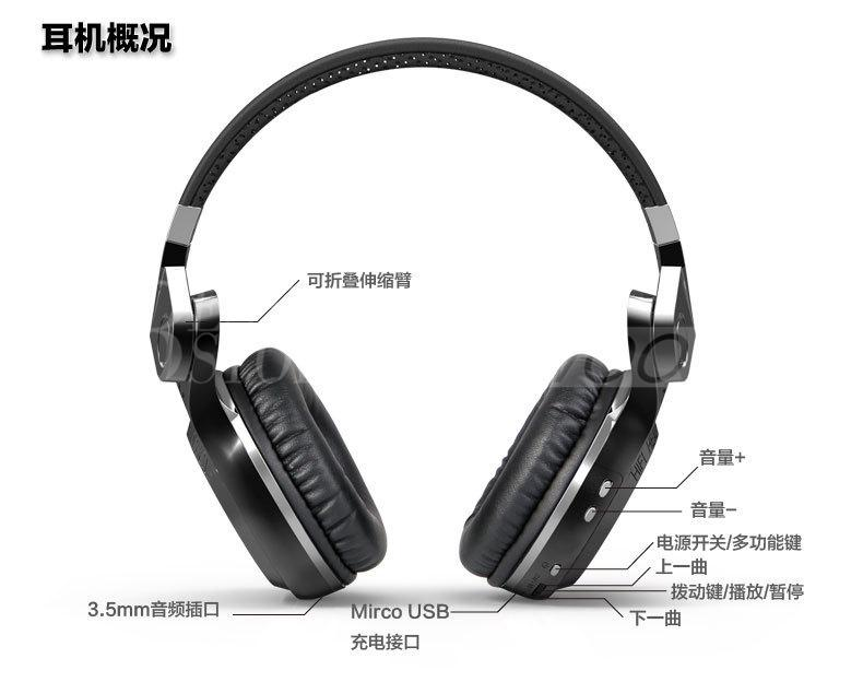 Bluedio T2shooting Brake Wireless Bluetooth 4.1 Stereo Headphones Built-in Mic Handsfree for Mobile Calls and Music Streaming