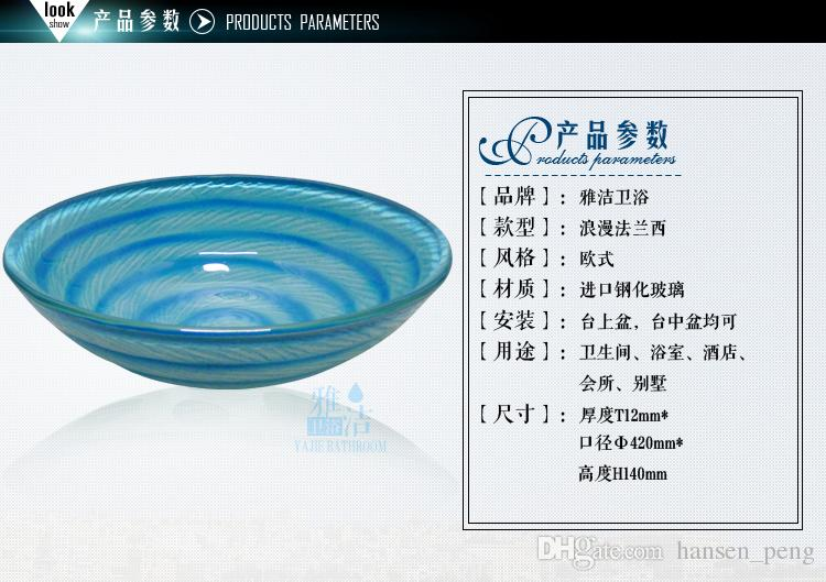 Ванная комната раковина из закаленного стекла столешница ручной работы круглая раковина умывальники гардероб шампунь чаша для посуды HX006