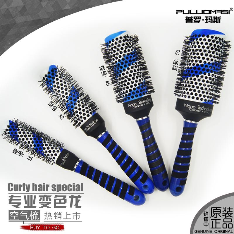 hair brush sets. 5pcs round rolling hair brush set barrel curling comb styling tools barber professional salon products for girls sets l