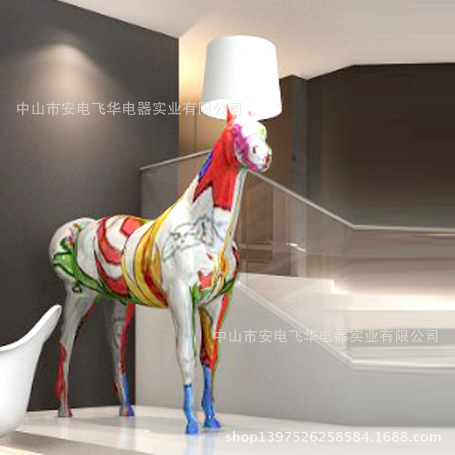 2018 Malaysia Floor Lamp Moooi Horse Horse Horse Ornaments Colored ... for Moooi Lamp Horse  58lpg