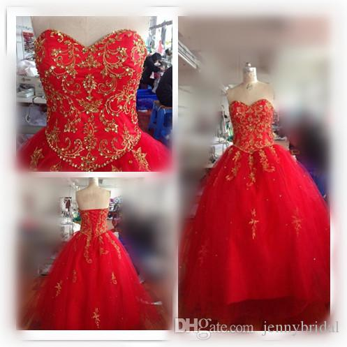 Quinceanera Ball Gowns Masquerade 2015 Embroidery Gold Sweetheart