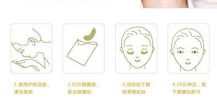 Hot Sales Cristal Collagen Gold Powder Eye Máscara 50packs = = 100 pçs / lote