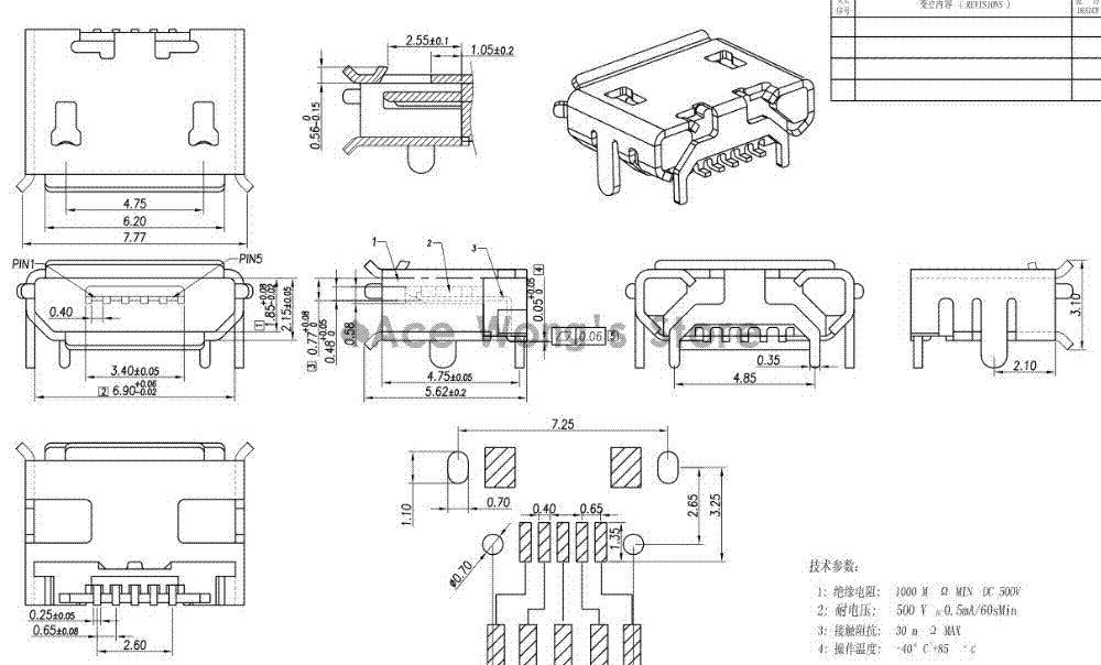 Micro Usb 5 Pin Wiring Diagram - Great Installation Of Wiring Diagram on dc jack wiring diagram, micro usb 3.0, usb pinout diagram, micro usb charger pinout, apple wiring diagram, micro usb to hdmi, micro usb pin assignment, micro usb ab, wifi wiring diagram, micro usb screw, usb phone charger wire diagram, usb pin diagram, power wiring diagram, rj45 wiring diagram, micro usb speaker, micro usb exploded view, usb cable wire color diagram, micro usb cable, micro usb port pinout, micro usb wire connections,
