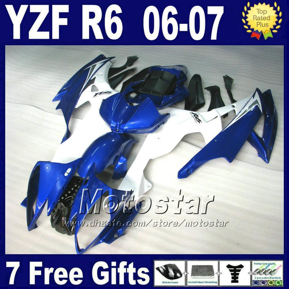7Gifts 100 ٪ مجموعات تشكيل حقن صب لياماها R6 2006 2007 أجزاء أجزاء fairings yzf r6 06 07 OEM factory FGRG