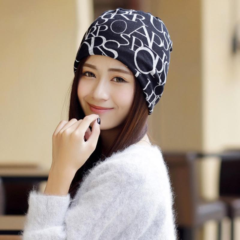 Korean Knitted Cap Scarf   Winter Hats For Women Letter Beanies ... 82a006202e65