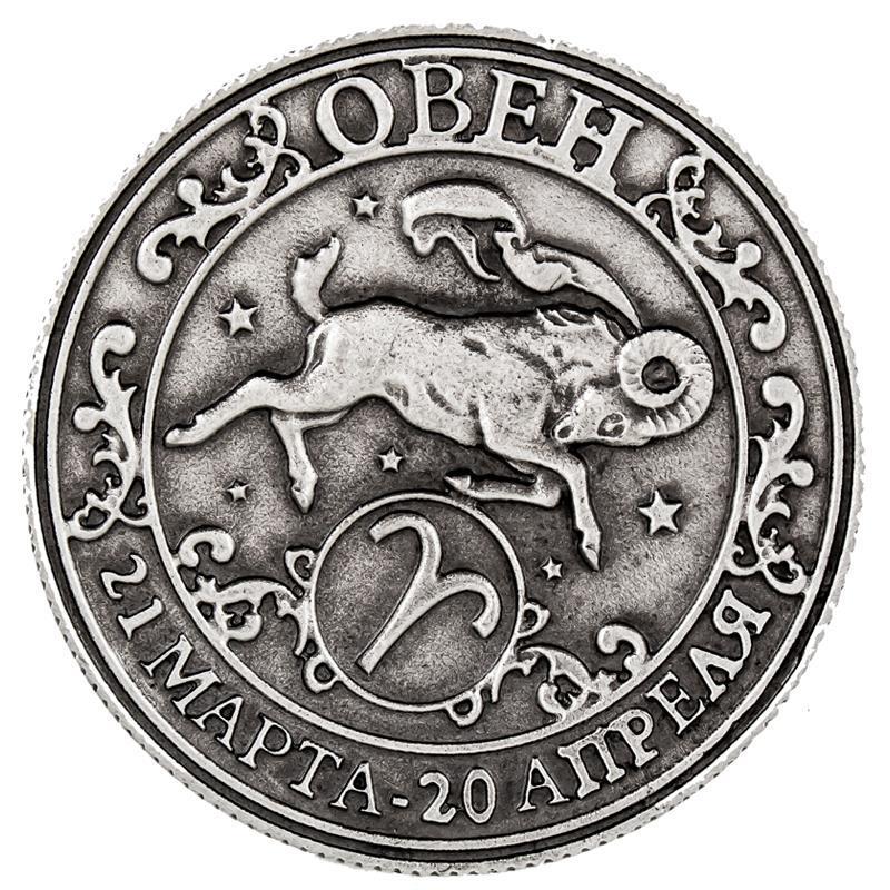 цена на сочинские монеты