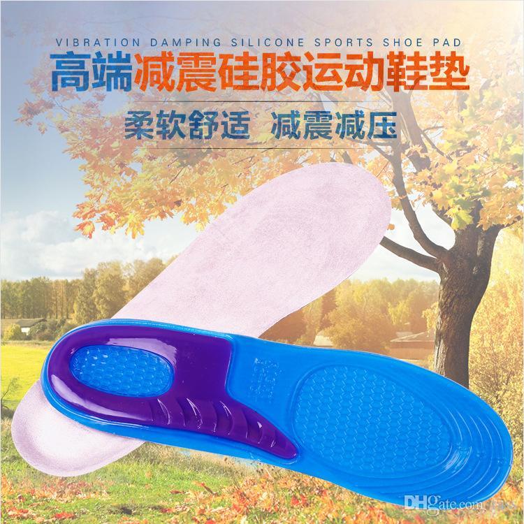 Massaging Gel Insole Sport Silicone Insoles Men/Women size Wholesale