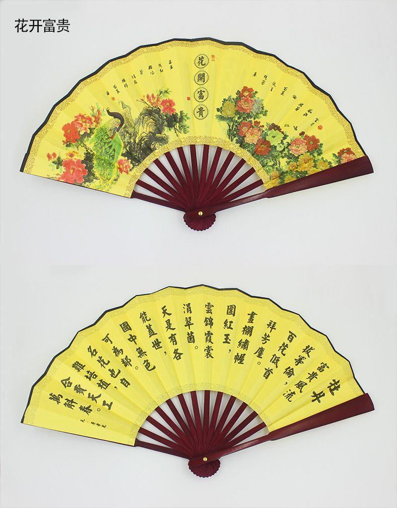 الصينية عشاق الزفاف الرجال اليد 8