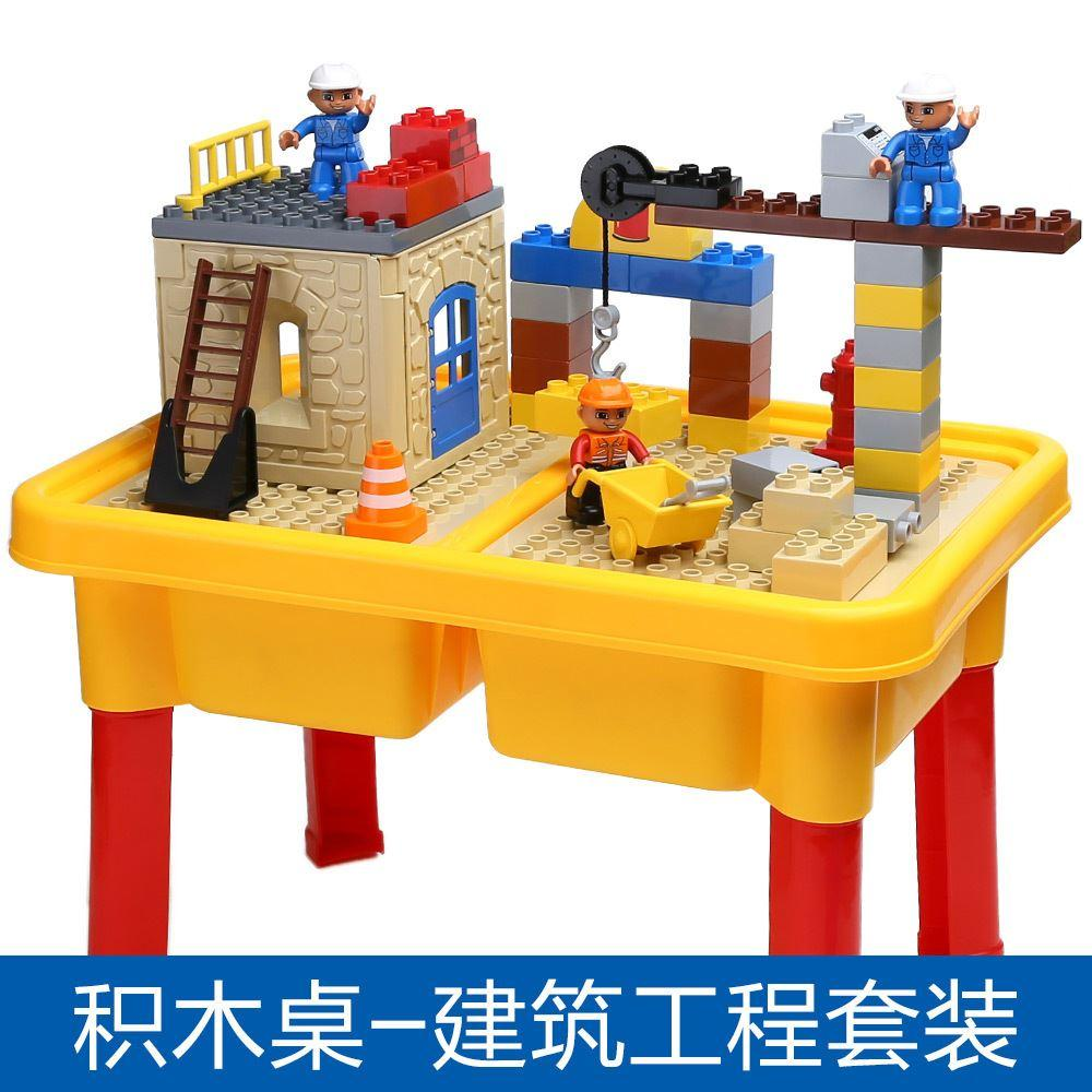 2018 Hongyuan Sheng Building Blocks Table Engineering Series Of Large  Particles Block Childrenu0027S Educational Toys Storage Area Of 1481 Blocks  From Jinhua6, ...