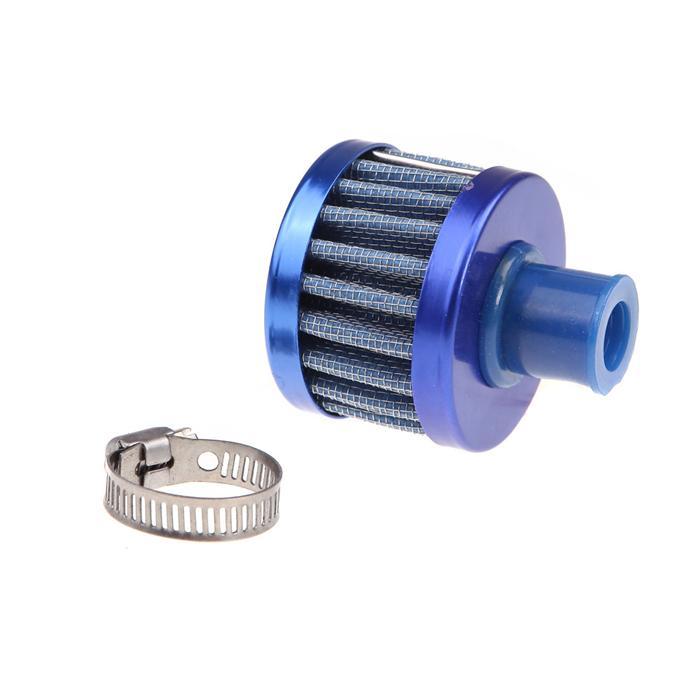 Filtre à air universel Filtre à air Entrée d'air froid Auto Mini 12mm Valve Cache de carter réutilisable Vent froid Vent Cone