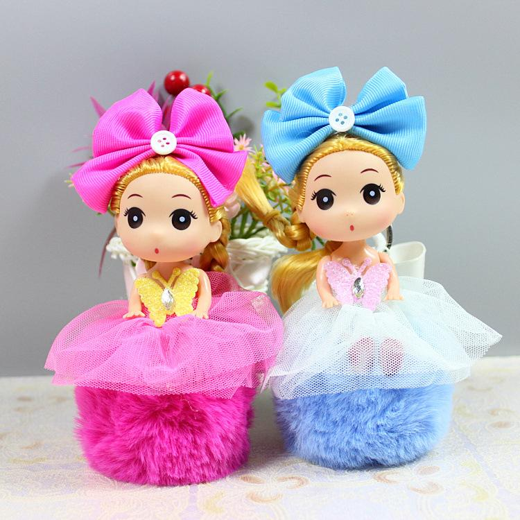 Gifts Cute Doll Girl Toy Reborn Newborn Dolls Purse Creative Bag Pendant Blind Wedding Wool Ball Vinyl Pendant Christmas Gifts Doll Clothes For 15 Inch Baby ...