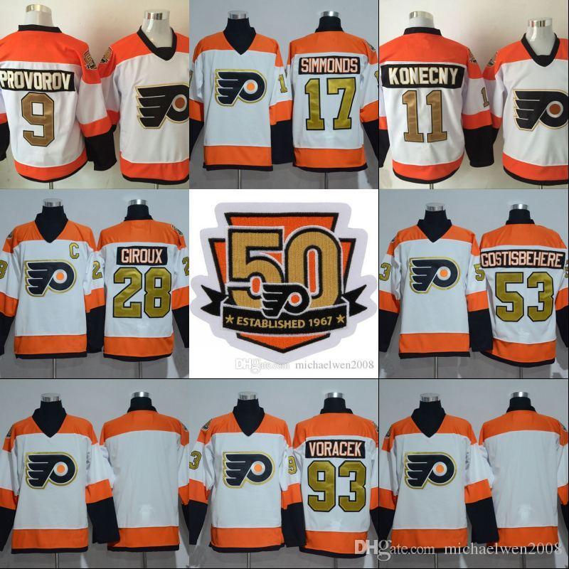 newest 9f6ff 6f57b 50th Anniversary Patch Philadelphia Flyers 9 Ivan Provorov 17 Wayne  Simmonds 28 Claude Giroux 53 Shayne Gostisbehere 93 Jakub Voracek Jersey