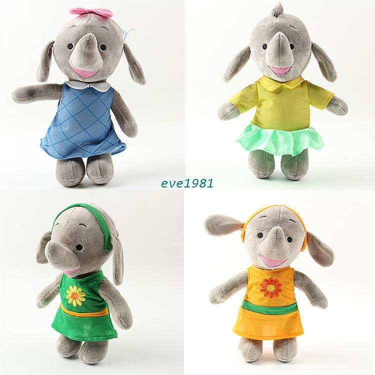 Babar And Badou Elephant 30cm Deluxe Plush Kids Toys Dumbo Stuffed