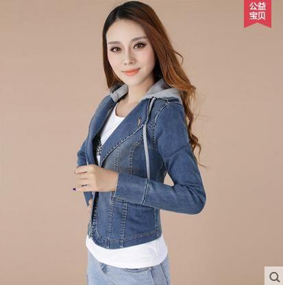 Korean Women Denim Jacket With Lamb Fur Lapel Collar Oversized ...