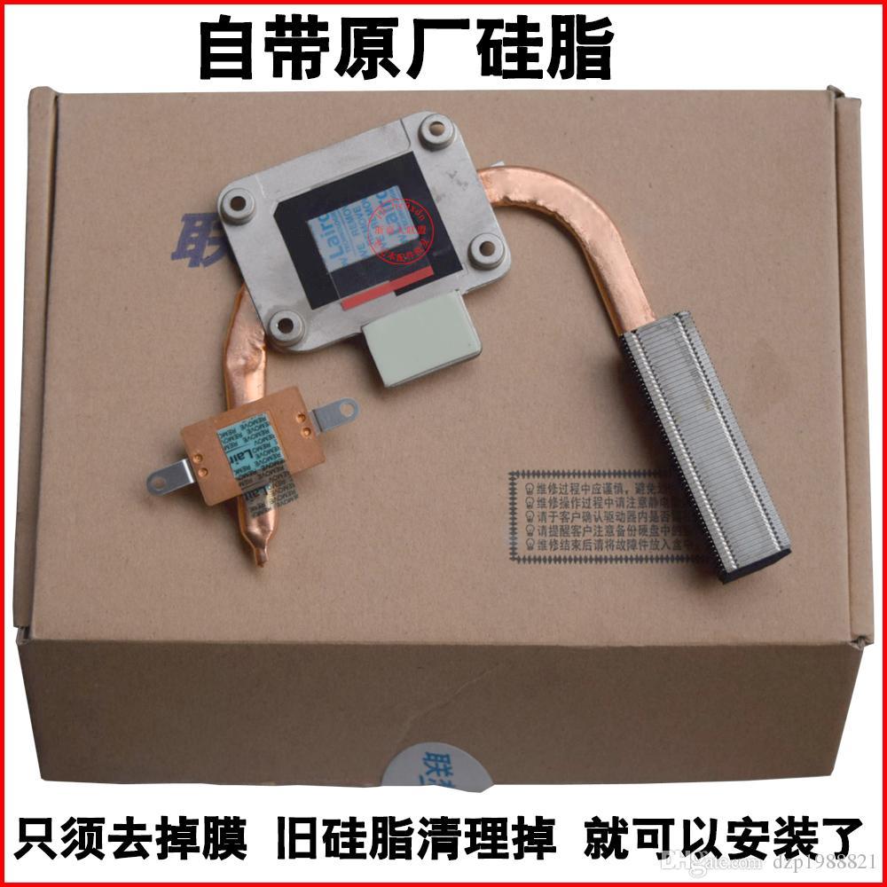 100٪ جديد الأصلي الكمبيوتر المحمول كوول ل ينوفو IBM thinkpad g460 g465 z460 z465 g560 g565 cpu تبريد غرفة التبريد