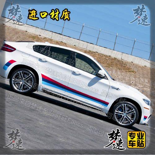 BMW BMW X6 M Version Car Pull Flower Stickers Car Stickers