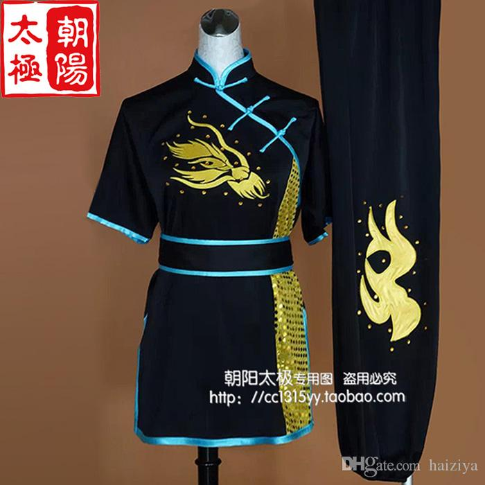 Customize Chinese wushu uniform Kungfu clothes taolu outifit Martial arts  suit team exercise clothes for woman man boy girl children kids
