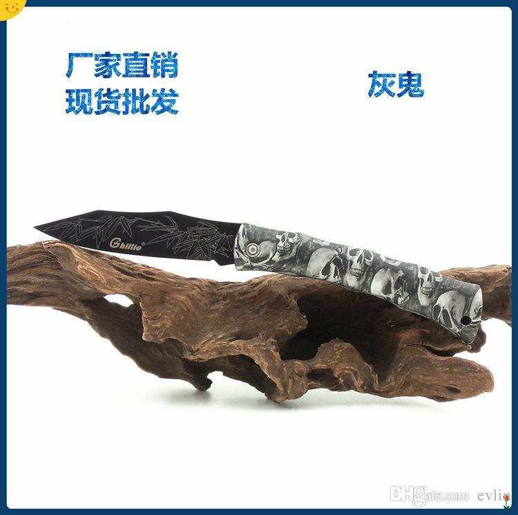 Çin Yapımı Ghillie Cep Katlanır Bıçak Açık Kamp EDC Knifes Sheetp Kesme Aletleri Sarmız Bıçaklar