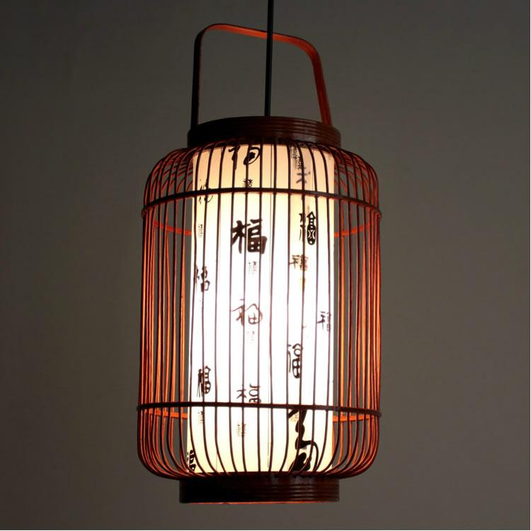 Handmade Bamboo Basket Restaurant Ceiling Pendant Lamp Dining Room Balcony Kitchen Chandelier Light Fixtures Single Lights Exterior