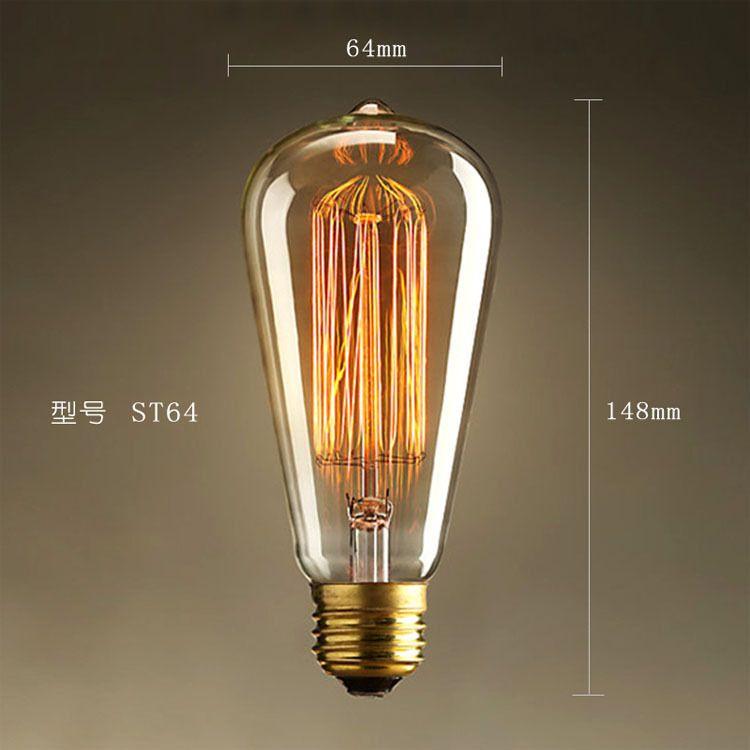 Wholesale St64 Retro Vintage Lamp E27 40w 60w 220v Edison Light Bulb