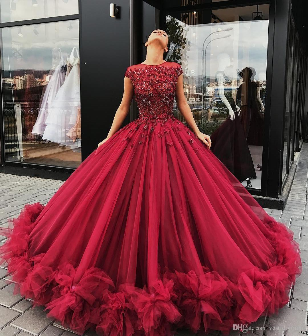 Burgundy Masquerade Ball Gown Quinceanera Dress 2018 Lace Applique ...