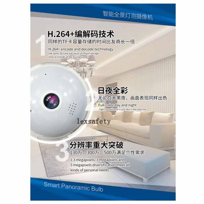 2mp 1080p 360 degrés VR caméra IP wifi panoramique panoramique, ampoule sans fil panoramique VRCAM caméra sans fil pour vue à distance