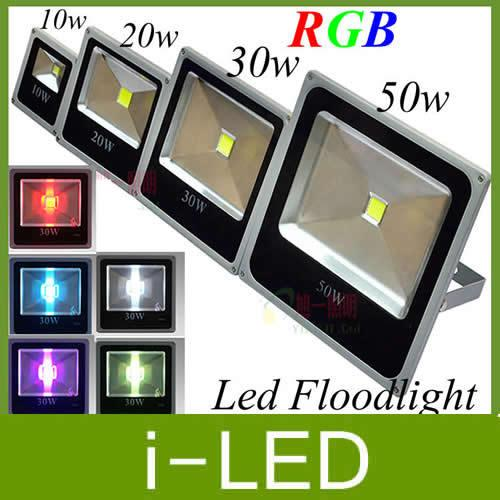 12 volt 10w 20w 30w 50w rgb led flood light waterproof led 12 volt 10w 20w 30w 50w rgb led flood light waterproof led floodlight outdoor flood light outside lights warm cool white mozeypictures Gallery