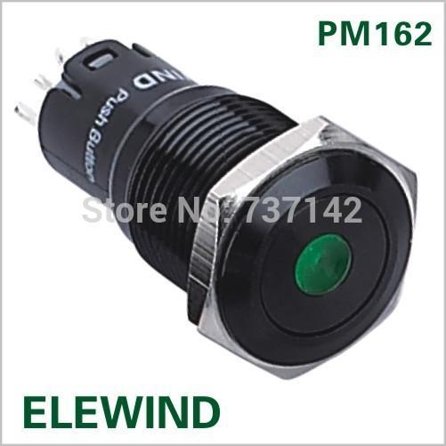 핫! 16mm 도트 조명 래치 푸시 버튼 스위치 PM162F-11ZD / G / 12V / A, CE, ROHS