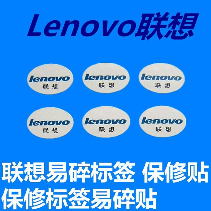 2018 lenovo warranty stickers warranty fragile label label label laptop stickers icon screws from shunv900416 7804 dhgatecom