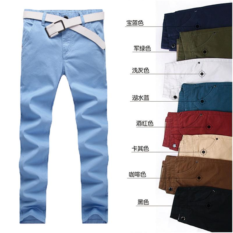 Colored Pants Spring 2018
