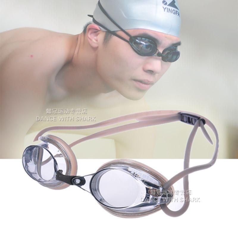 4571dbb72 Compre YINGFA Nadar Natação Óculos De Corrida Anti Fog Y570af Lente Clara  Mais Cor De All sport