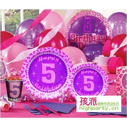 Childrens Creative School Children Party Supplies White Card Birthday Gift Articles 12 Year Old Girl Who Basically Installed Other Event