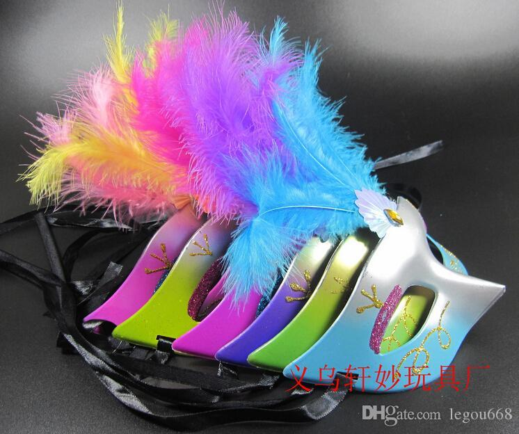 Colored plastic mask feather mask Halloween masquerade performances birthday party supplies toys JIA363
