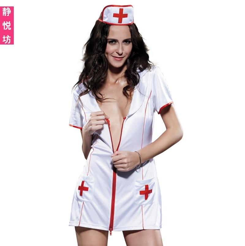 2017 europe game skirt sauna nurse technician foot spa for Spa uniform europe