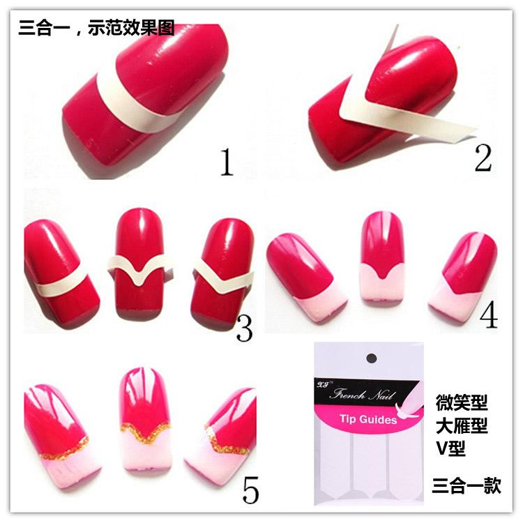 Tip Guides 3 Types Smile Line Nails Styling Nail Tools Painting Line ...