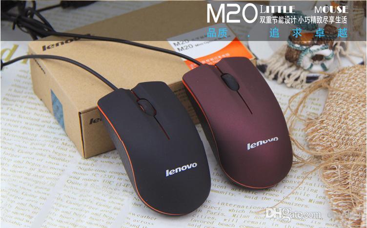 Lenovo M20 Mini Wired 3D Optical USB Gaming Mouse Ratones Para computadora Laptop Game Mouse con caja al por menor DHL Ship Free