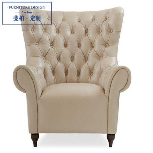 Feibo neo-classical post-modern living room furniture custom wood armchair  leather sofa lounge chair