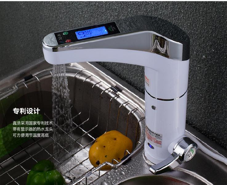 Online Cheap Intelligent Lcd Electric Faucet Electric Hot Water Heater Home Kitchen  Instant Hot Water Tap Tankless Water Heater By Ruixuan66 | Dhgate.Com