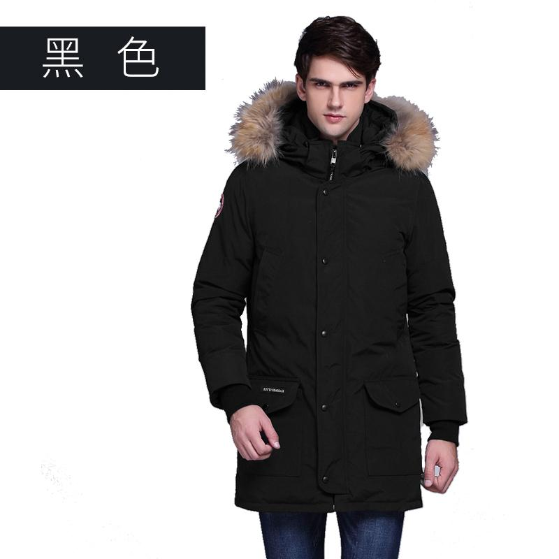 849c6842ef0e 2019 X201711 Omlesa 2017 New Long Winter Down Jacket With 90% White Duck  Down Men S Clothing Casual Jackets Thickening Parkas Male Big Coat From  Huang03