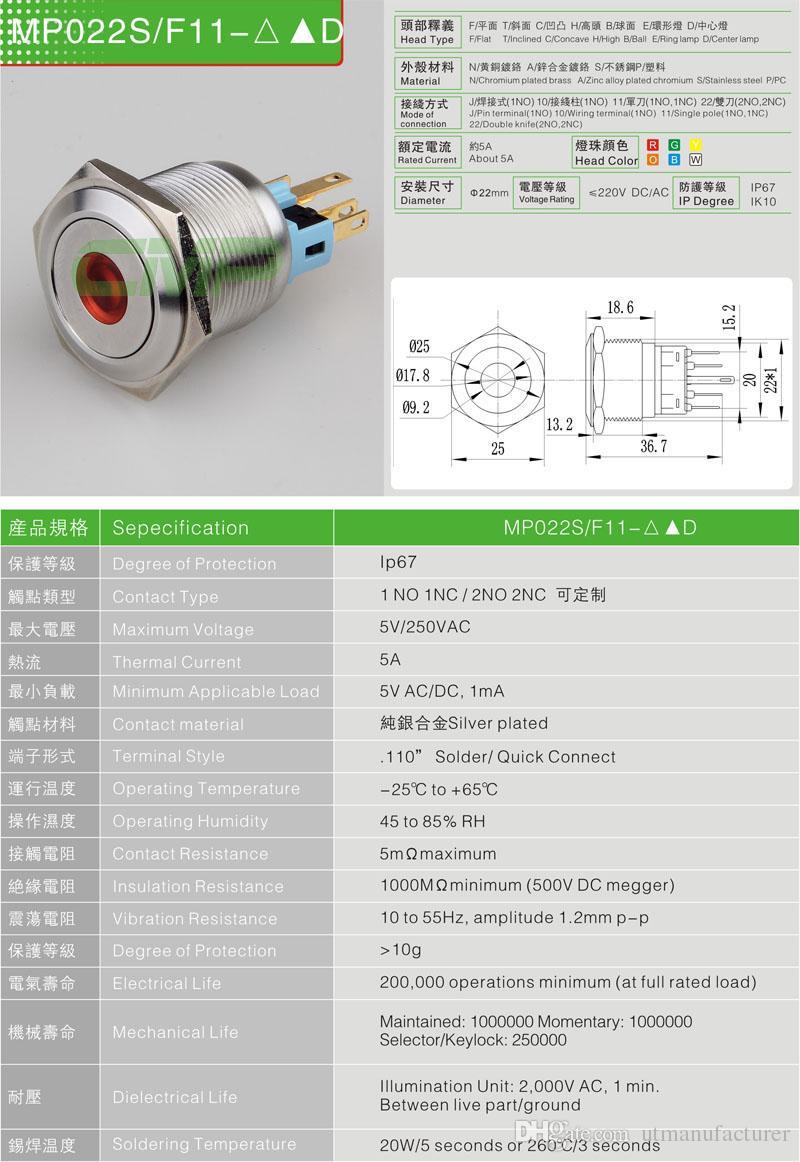22mm Latching ON OFF Кнопочный Водонепроницаемый IP67 водить 12V 24V с подсветкой металла антивандальный Однократно переключатель