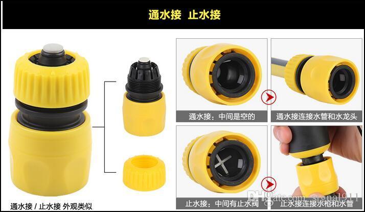 Yüksek basınçlı işlevli Araba motosiklet yıkama su tabancası, Ev su topu, makine temizleme püskürtme tabancası su borusu olmadan