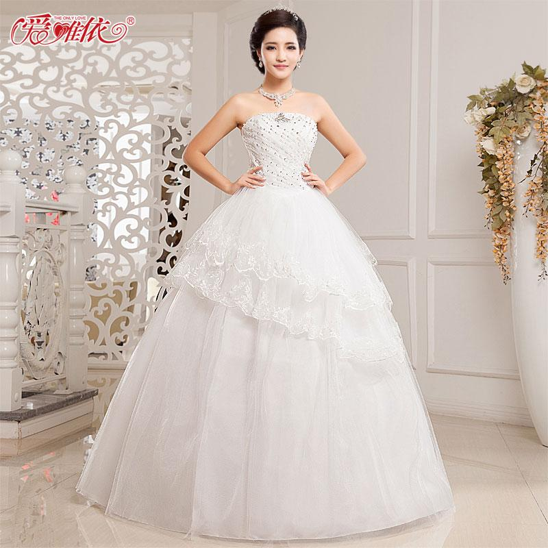 Discount Love Weiyi Wedding Dress 2014 New Korean Fashion Bra Straps ...
