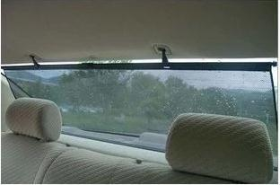 110x50cm Universal Retractable Car Vehicle Curtain
