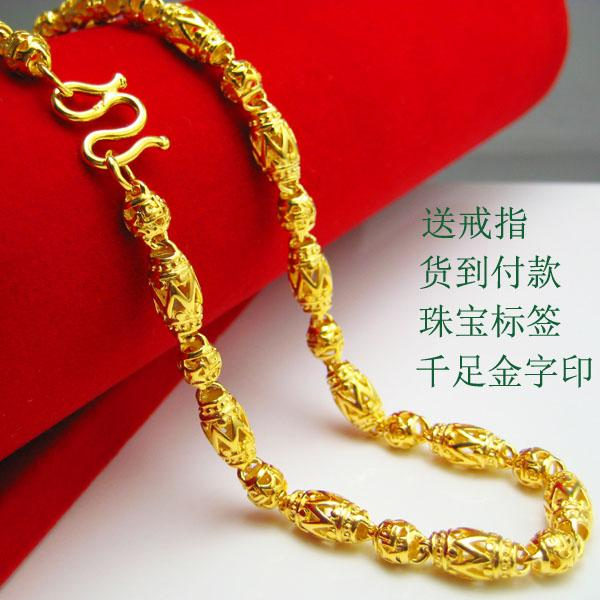 Wholesale Like Gold And Gold Necklace Men Do Not Fade 18k 24k Gold