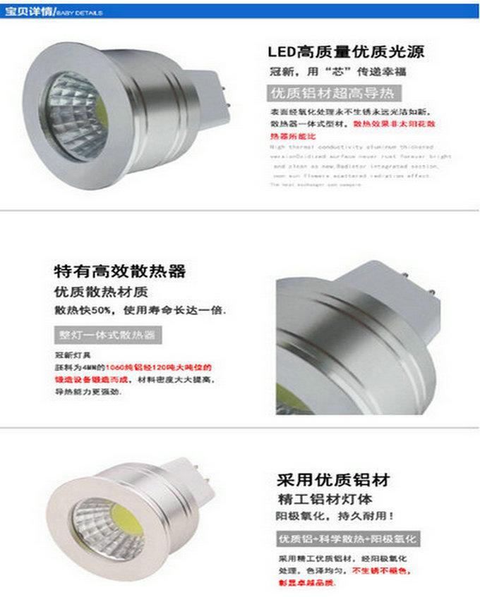 MR11 E27 GU4 5W COB LED spotlight DC12V 35mm diameter mini led bulb lamps for home lighting