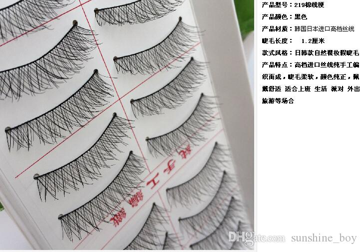Taiwan Pure Manual False Eyelash 219 Natural Cross Section Black
