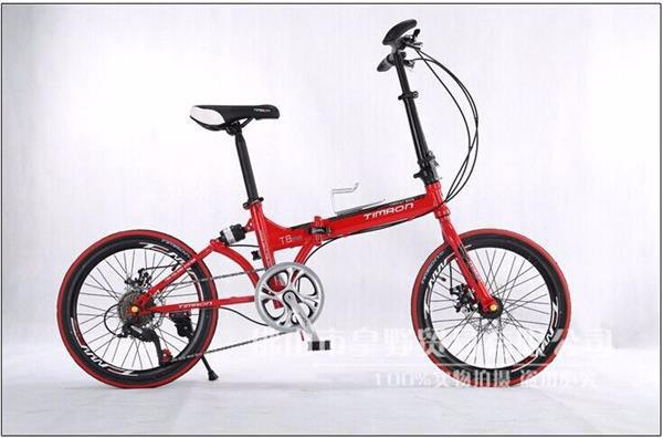 20 Inch Folding Mountain Bike Full Suspension Mountain Bike Folding ...