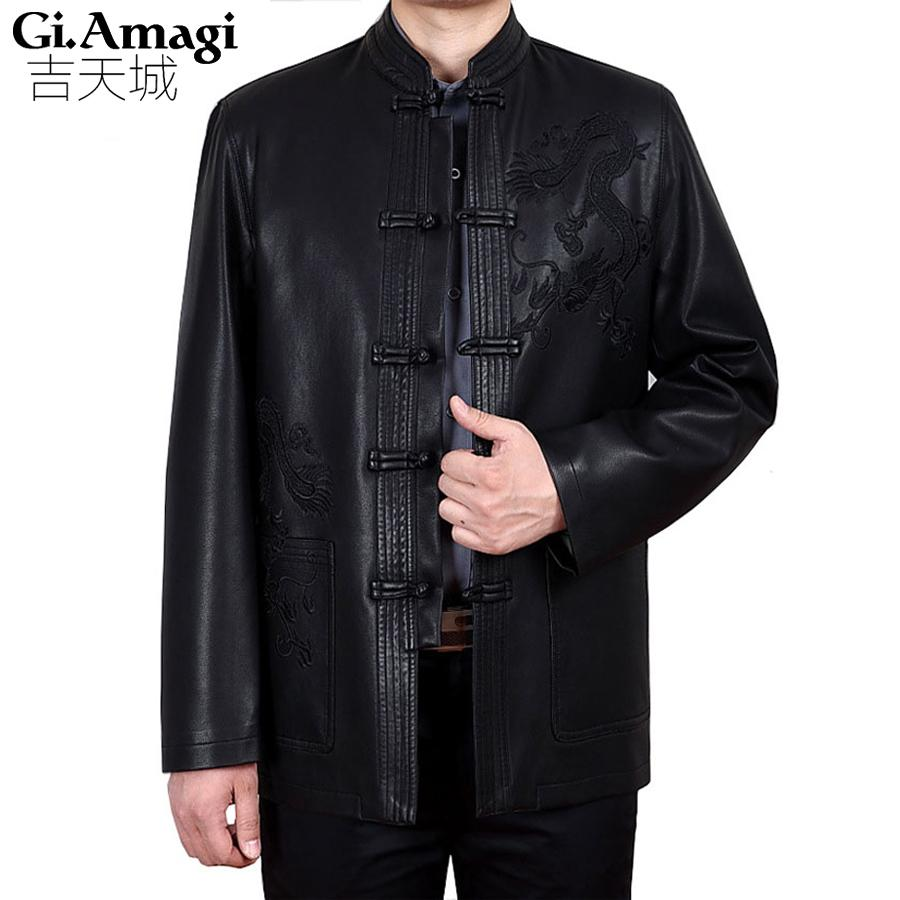 4cf1a587f9a 2019 Wholesale 2017 Spring New Soft Leather Jacket Men Leather ...