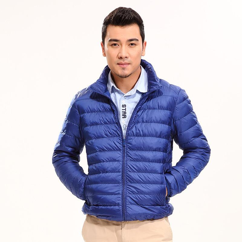 b531cdee84a42 2019 X201711 Men Winter Down Jacket Ultra Light 90% White Duck Down Jackets  Casual Portable Winter Coat For Men Plus Size Down Parkas Outwear From  Huang03
